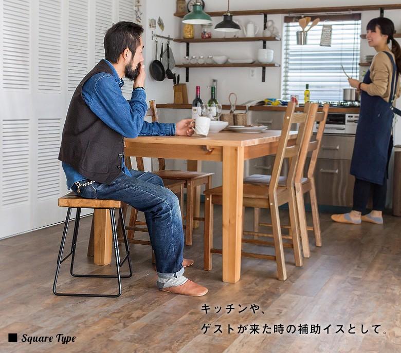 キッチンや、ゲストが来た時の補助椅子として便利なスツール