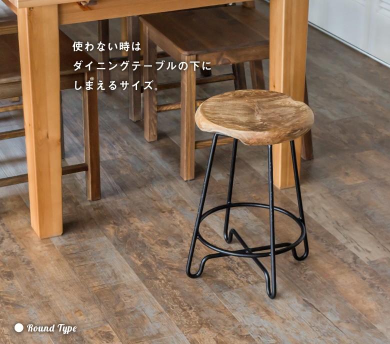 使わない時はダイニングテーブルの下にしまえるサイズの椅子