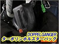 DOPPELGANGER (ドッペルギャンガー) ターポリンホルスターバッグ ブラック DBT524-BK