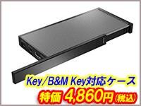 AREA (エアリア) INTERCOOLER SATA RAID Plus Spec. M.2 SSD SATA B Key/B&M Key対応ケース SD-M2SA2R
