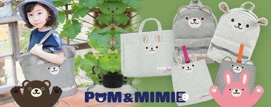 POM&MIMIE
