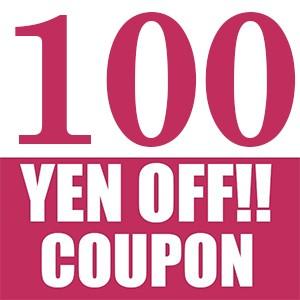 CNorm100円オフクーポン