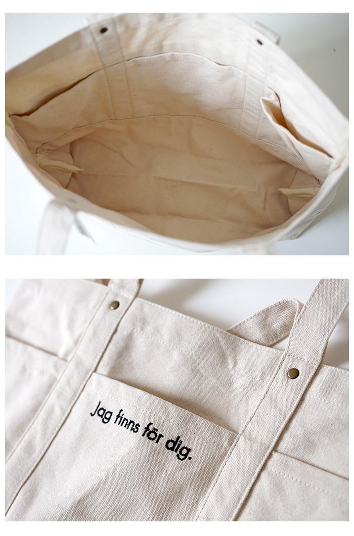 moz モズ トートバッグ Lサイズ バッグ 刺繍 ナチュラル ブルー レッド ブラック エルク 北欧 FARG&FORM フェルグ&フォルム