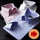カラー系・ワイシャツ・セット