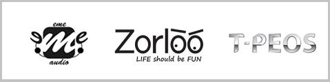 オーディオブランド:eme audioとZorloo