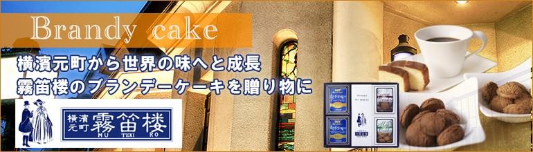ホテルオークラ缶詰セット