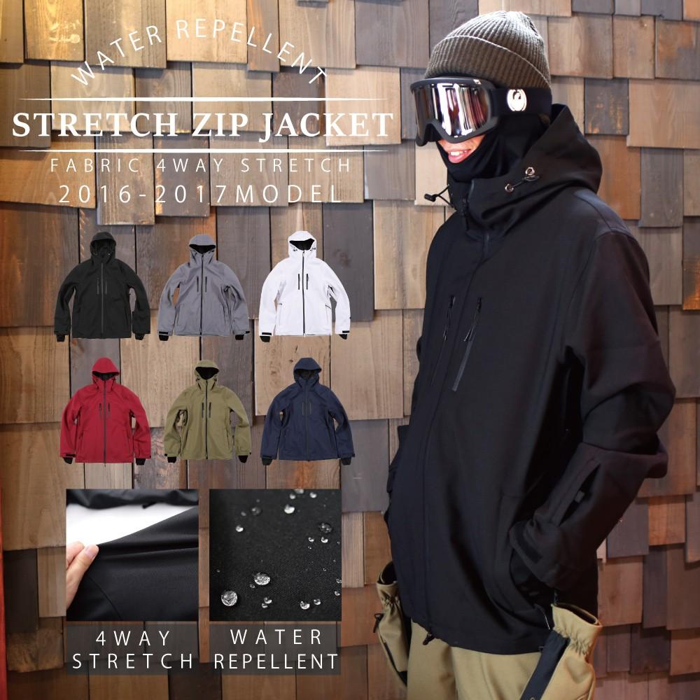 4WAYストレッチスノーボードジップジャケット