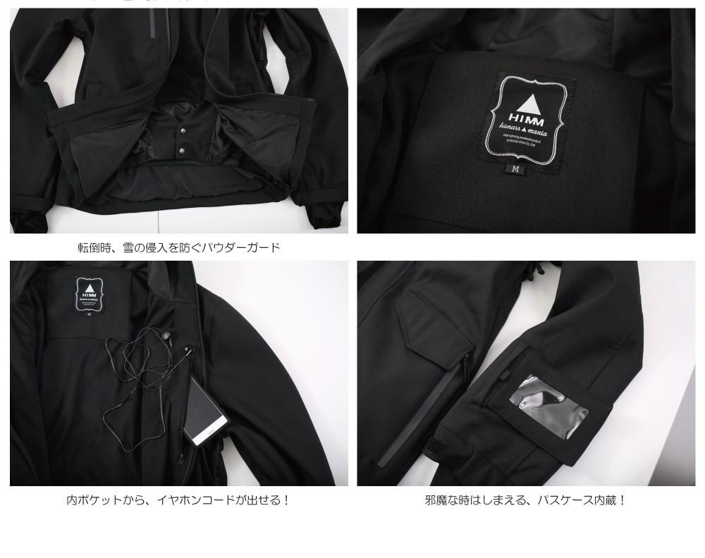 4WAYストレッチスノーボードジップジャケット、詳細ディテール