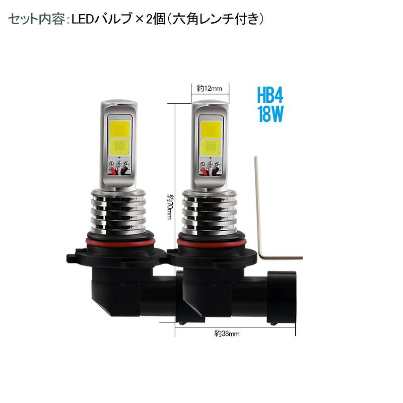 LEDバルブ デイライト フォグランプ専用 イエロー ホワイト 2色フォグ ダブルカラー 角度調整可能 2色切り替え式フォグライト LED 超耐久 emonoplus 10