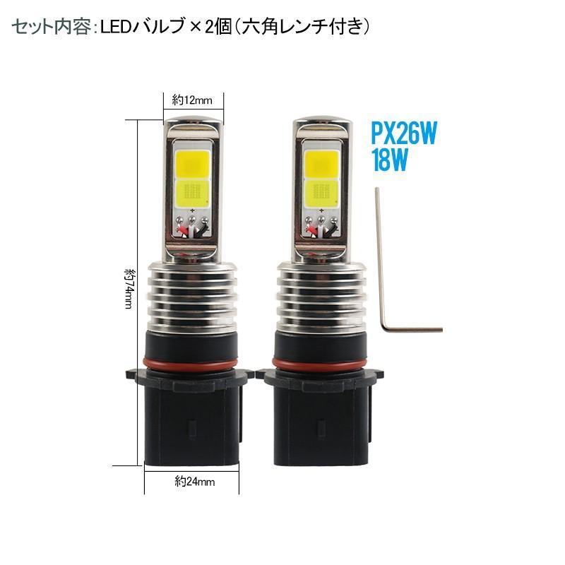 LEDバルブ デイライト フォグランプ専用 イエロー ホワイト 2色フォグ ダブルカラー 角度調整可能 2色切り替え式フォグライト LED 超耐久 emonoplus 11
