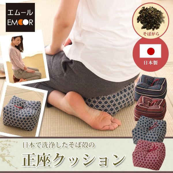 日本製 ギンガムチェック そばがら枕 サイズ:約30×45cm