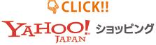 click_shopping