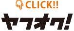 click_yafuoku