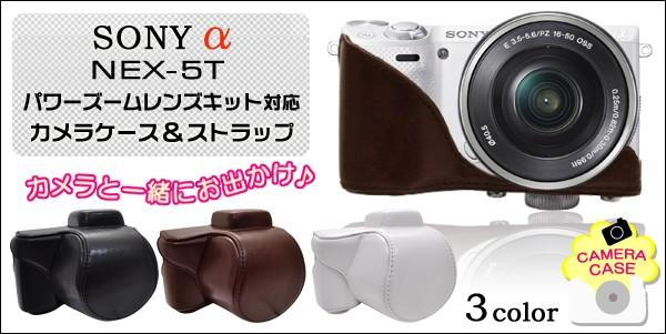 OLYMPUS PEN(オリンパス ペン) E-P5 レンズキット対応カメラケース&ストラップセット