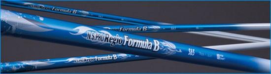 formula b