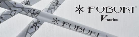 Fubuki V