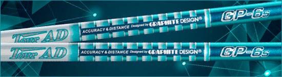 グラファイトデザイン Tour AD GP
