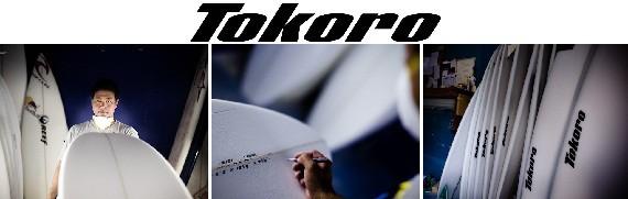 TOKORO_SURFBOARDS_日本正規販売店