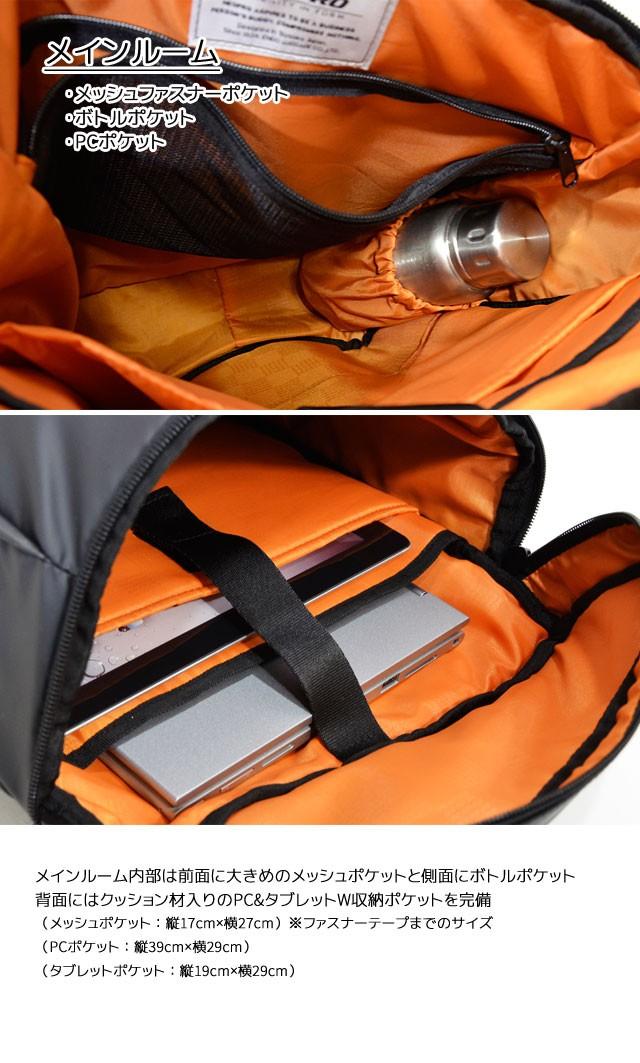 メインルームの前側にはメッシュファスナーポケット、側面にボトルポケット、背面側にはクッション材入のPC&タブレットW収納ポケット