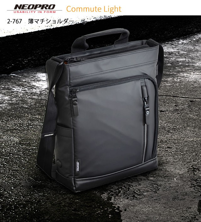 【2-767】NEOPRO Commute Light 薄マチショルダー