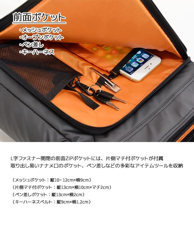 L字ファスナーポケットには片マチ付ポケット、斜め口ポケット、ペン挿し等の多彩なツール