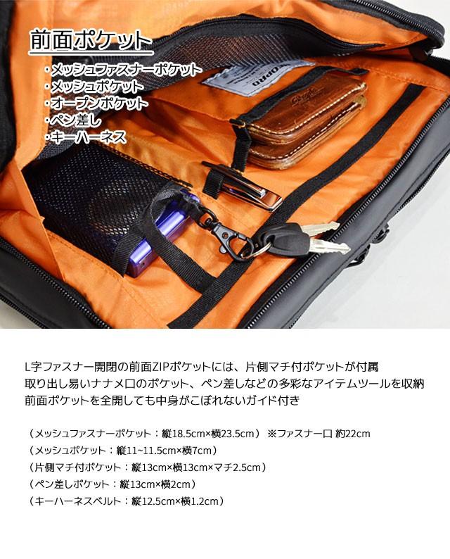 L字ファスナーポケットにはメッシュファスナーポケット、メッシュポケット、片側マチ付きポケット、ペン挿し、キーハーネス