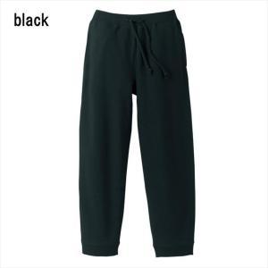 [全2色/大きいサイズ] スウェットパンツ ポケット付き スポーツウェア カジュアル ロングパンツ ジャージ|ener|05