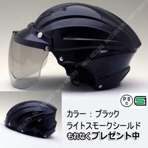 バイク ヘルメット ハーフヘルメット MAX-3 全8色 ハーフヘルメット ビッグサイズ シールドプレゼント enjoyservice 07