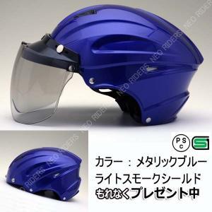 バイク ヘルメット ハーフヘルメット MAX-3 全8色 ハーフヘルメット ビッグサイズ シールドプレゼント enjoyservice 13