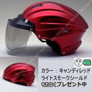 バイク ヘルメット ハーフヘルメット MAX-3 全8色 ハーフヘルメット ビッグサイズ シールドプレゼント enjoyservice 12
