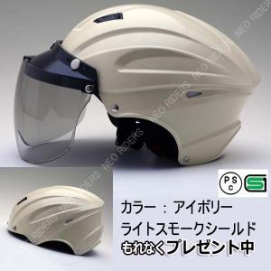 バイク ヘルメット ハーフヘルメット MAX-3 全8色 ハーフヘルメット ビッグサイズ シールドプレゼント enjoyservice 10