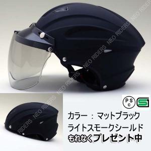 バイク ヘルメット ハーフヘルメット MAX-3 全8色 ハーフヘルメット ビッグサイズ シールドプレゼント enjoyservice 09