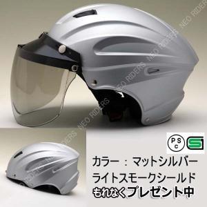 バイク ヘルメット ハーフヘルメット MAX-3 全8色 ハーフヘルメット ビッグサイズ シールドプレゼント enjoyservice 08