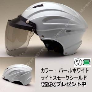 バイク ヘルメット ハーフヘルメット MAX-3 全8色 ハーフヘルメット ビッグサイズ シールドプレゼント enjoyservice 06