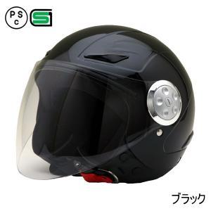 バイク ヘルメット ジェットヘルメット SY-0 全5色 キッズ用シールド付ジェットヘルメット|enjoyservice|09