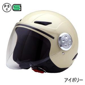 バイク ヘルメット ジェットヘルメット SY-0 全5色 キッズ用シールド付ジェットヘルメット|enjoyservice|10