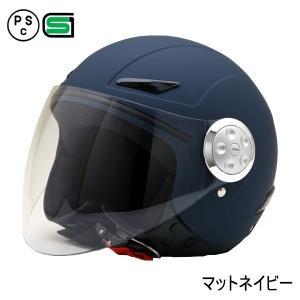 バイク ヘルメット ジェットヘルメット SY-0 全5色 キッズ用シールド付ジェットヘルメット|enjoyservice|12