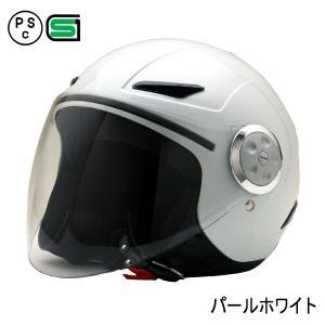 バイク ヘルメット ジェットヘルメット SY-0 全5色 キッズ用シールド付ジェットヘルメット|enjoyservice|08