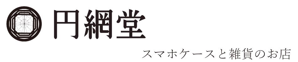 輸入生活総合雑貨・特選グルメの店