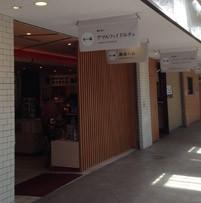 実店舗Image