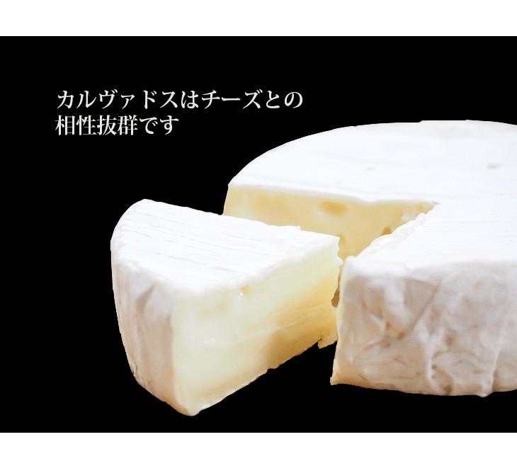 チーズ つまみ