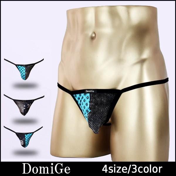 DomiGe モーダル素材 セクシー メンズ GストリングTバック 3色 DG01