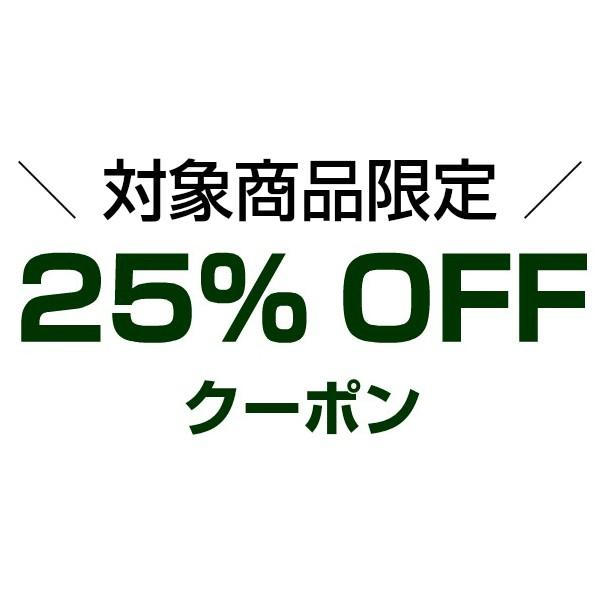【4h限定タイムセール】イタリアンキュート3分丈 25%OFF!