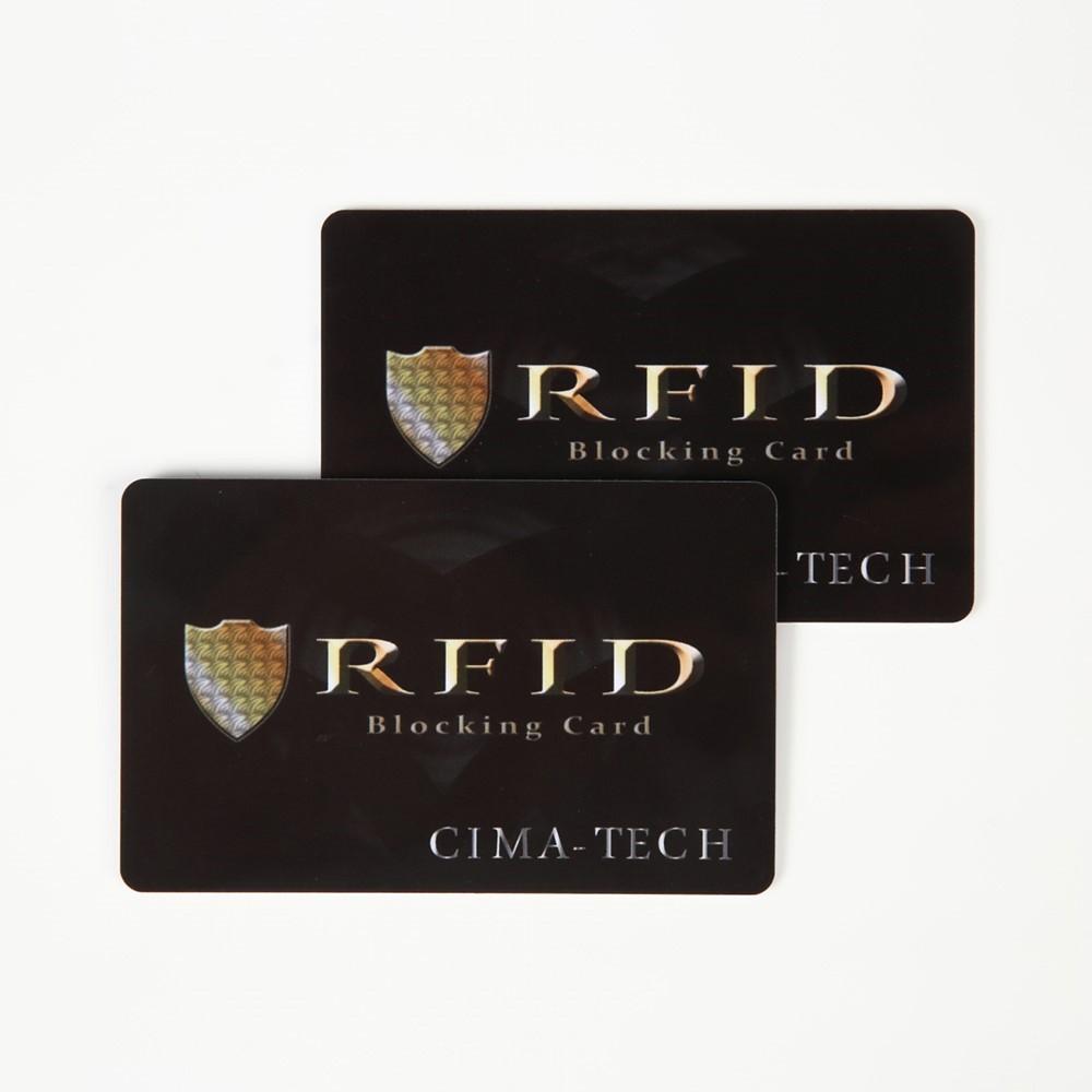 送料無料 REID Card 海外旅行用品 防犯 スキミング防止カード RFID カード 2枚セット クレジットカード情報 スリ 保護 ブラック グロス 光沢