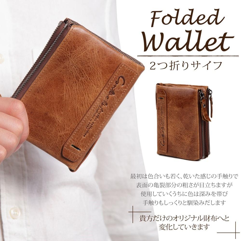 2つ折り財布 メンズ 本革