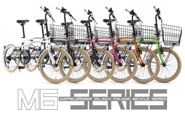 DOPPELGANGER 20インチ折りたたみ自転車 m6
