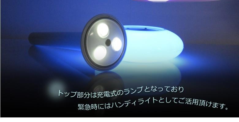 FJK LEDムードランプ&ハンディライト「れいんぼぉ〜」