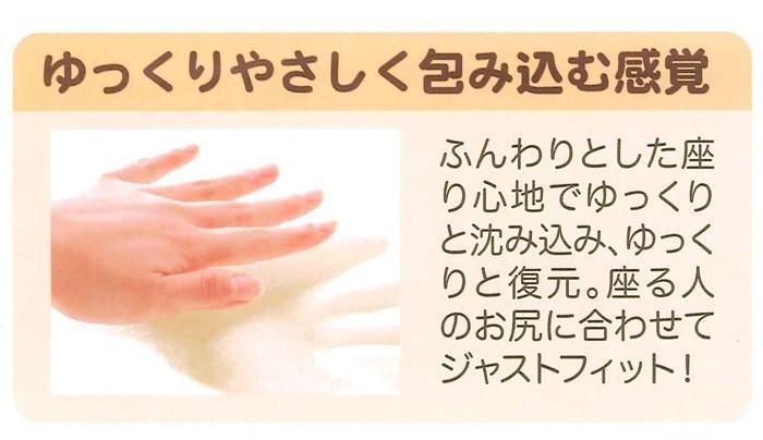 FJK 低反発 座布団 (ざぶとん)FJK-013