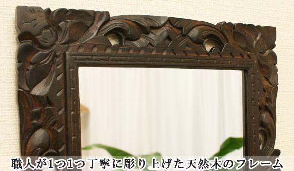 木製 壁掛け ミラー
