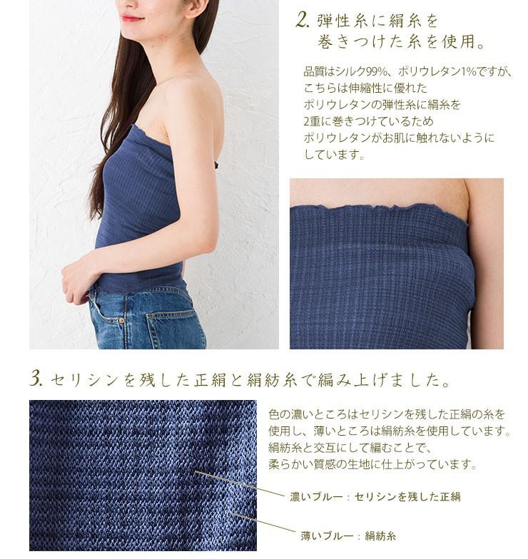 【2枚セット】シルク 腹巻 日本製 美肌成分セリシンたっぷり 38cmショート丈